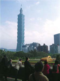 A close-up view of Taipei