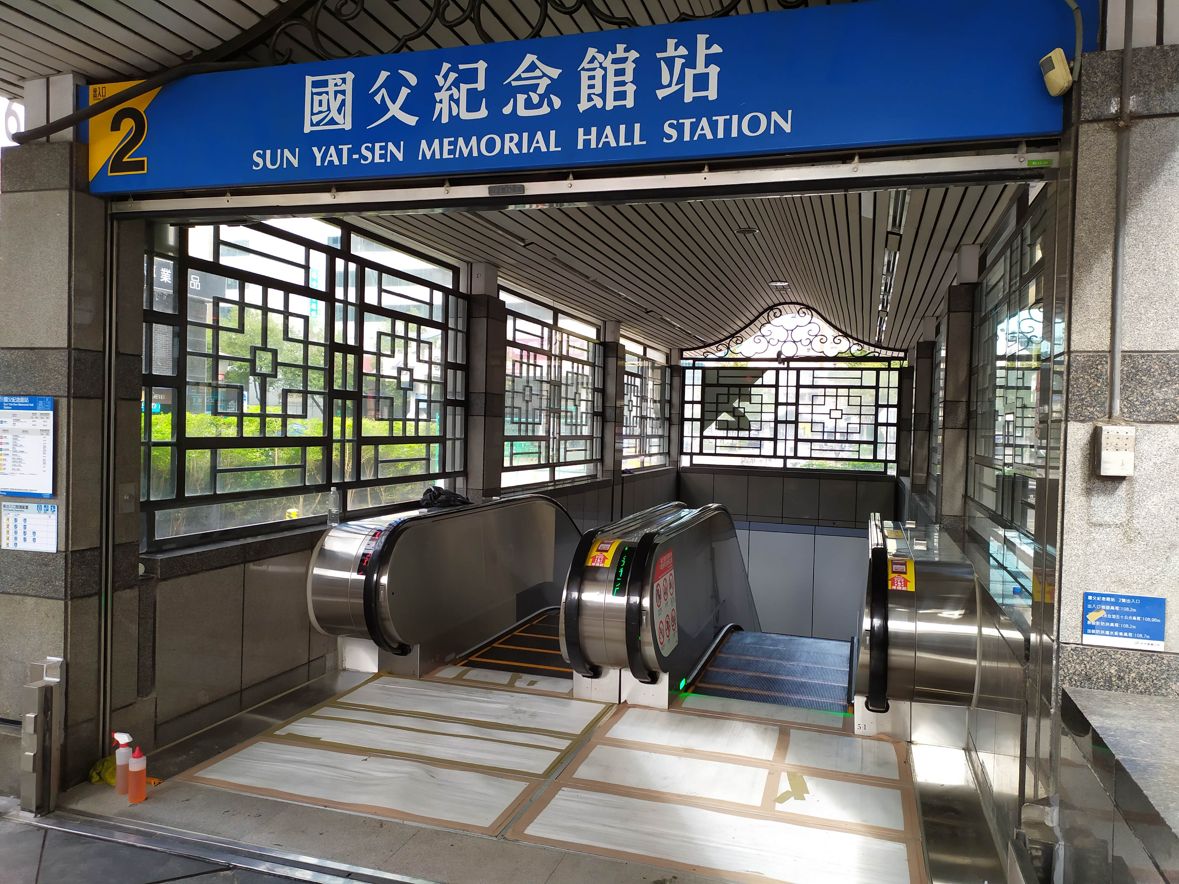 Revamped entrance of MRT Sun Yat-sen Memorial Hall station reopens to the public
