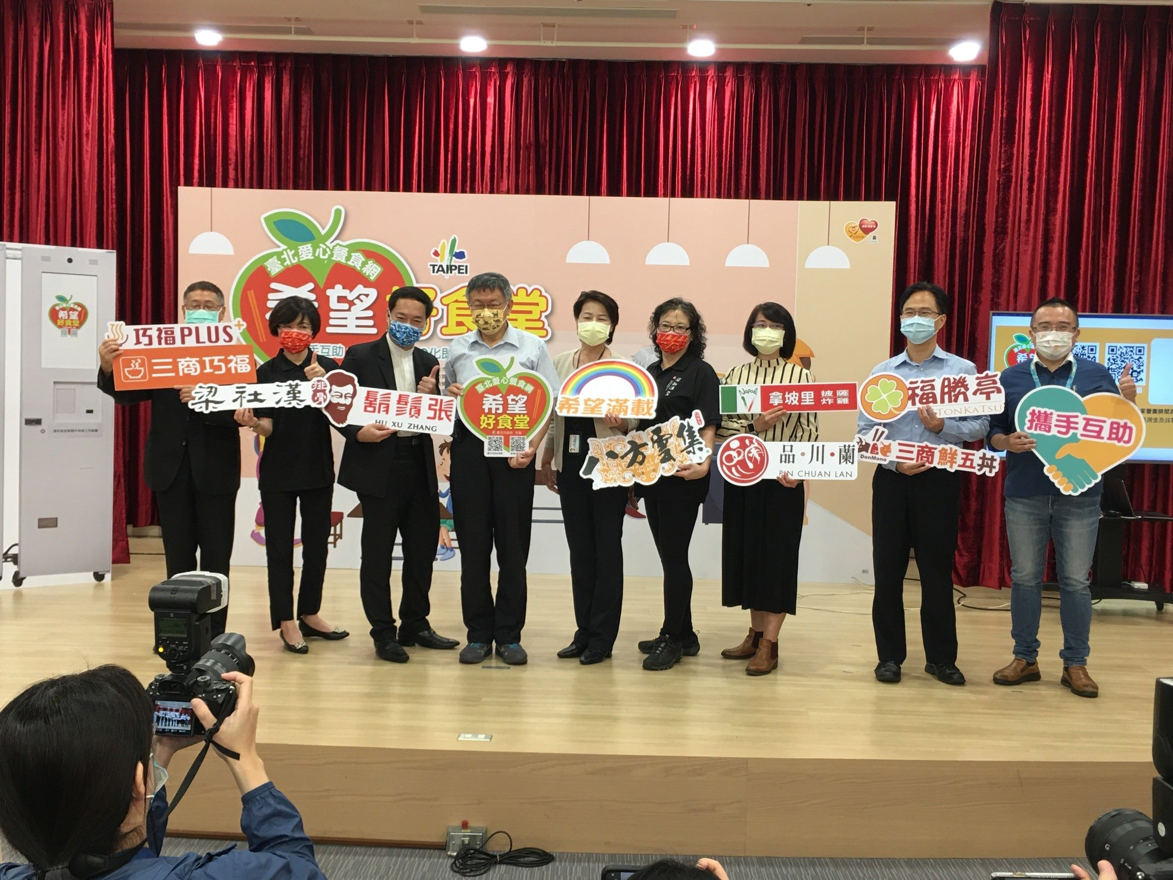 Taipei Charity Meal Network Sees Support from Charity Organization, Companies