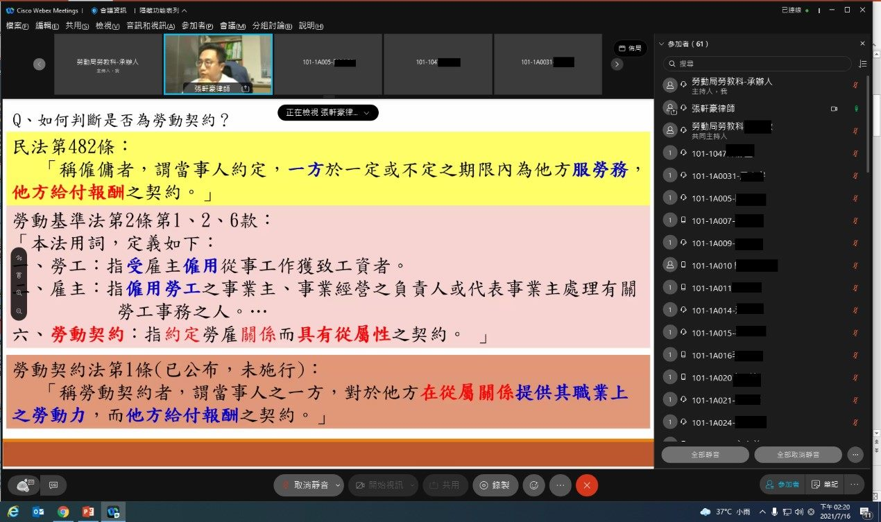 Labor education online class