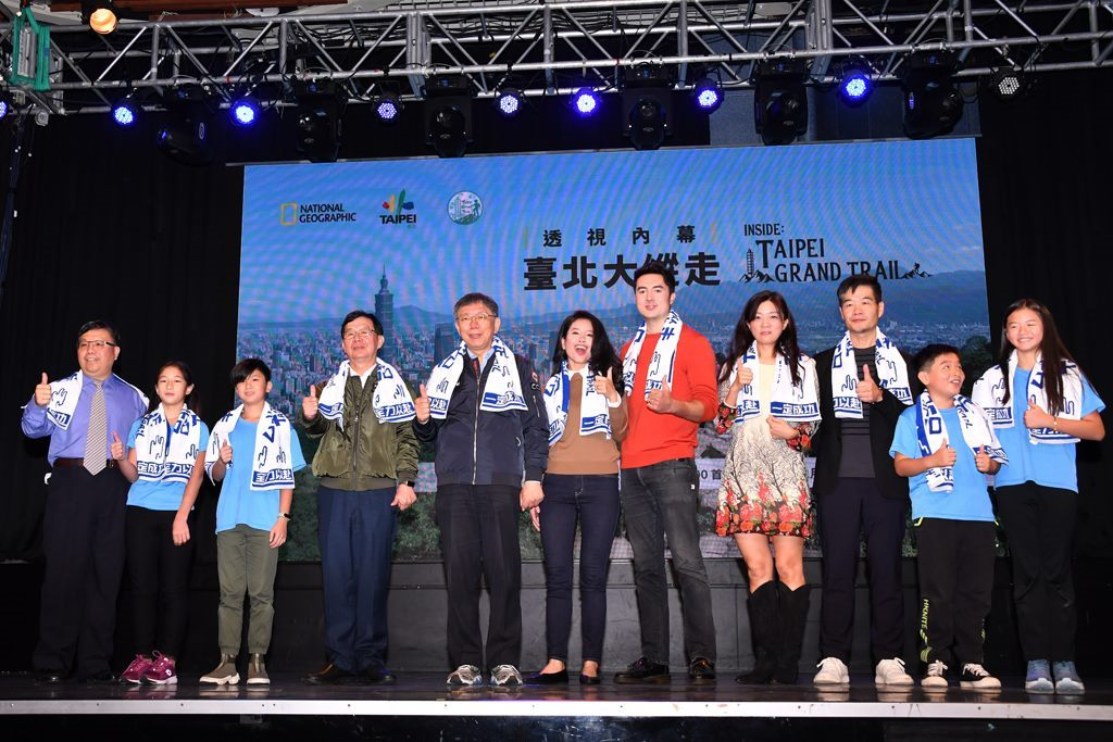 Mayor Ko with guests at the film's premiere