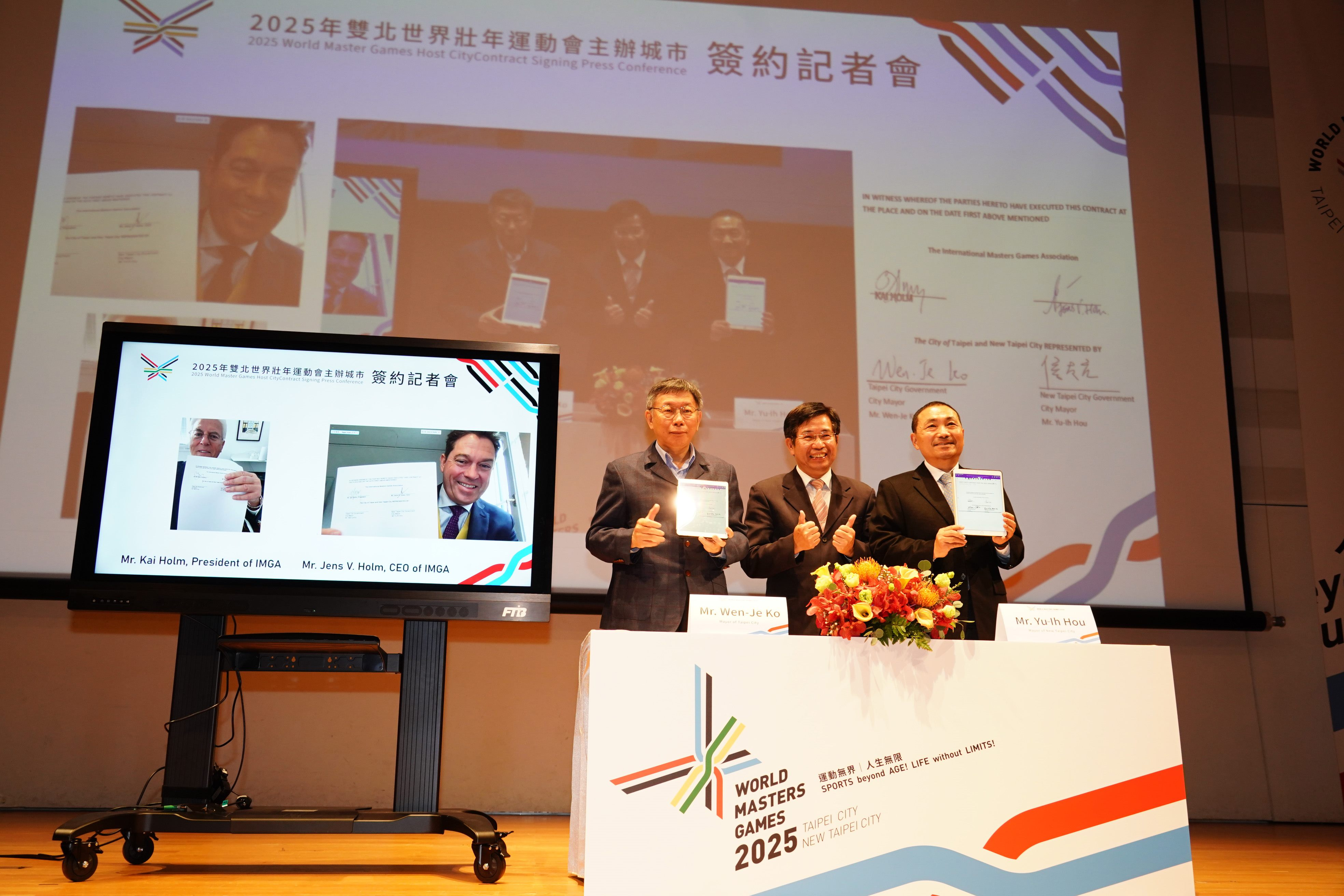 Mayor Ko and Mayor Hou at the signing ceremony for the 2025 World Masters Games