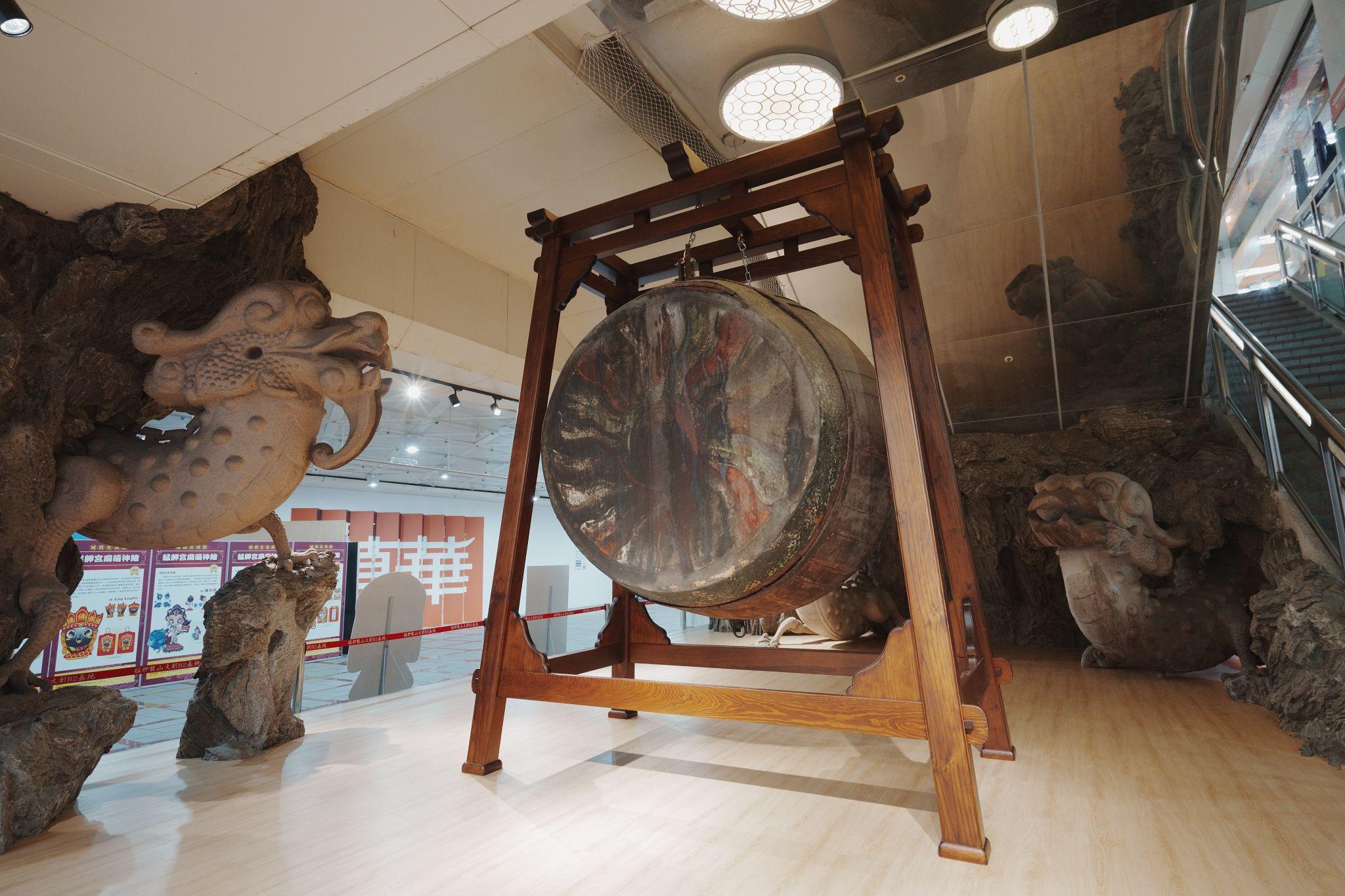 The century-old Buddhist Drum on display