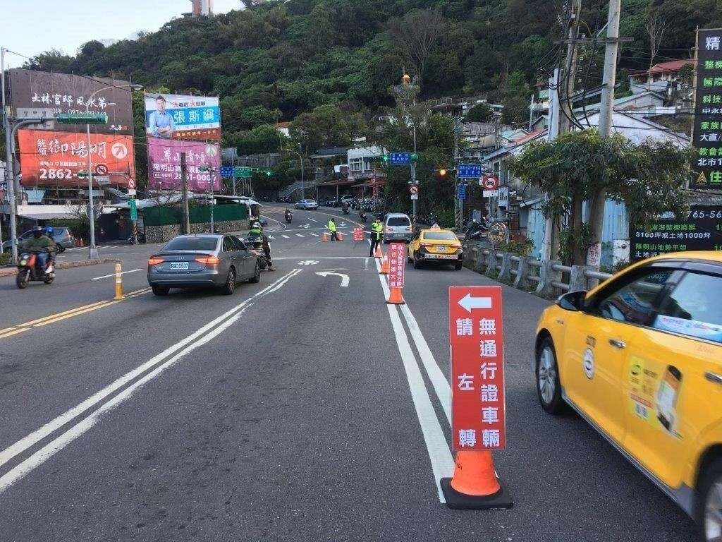 Police checkpoint for vehicles heading up to Yangmingshan