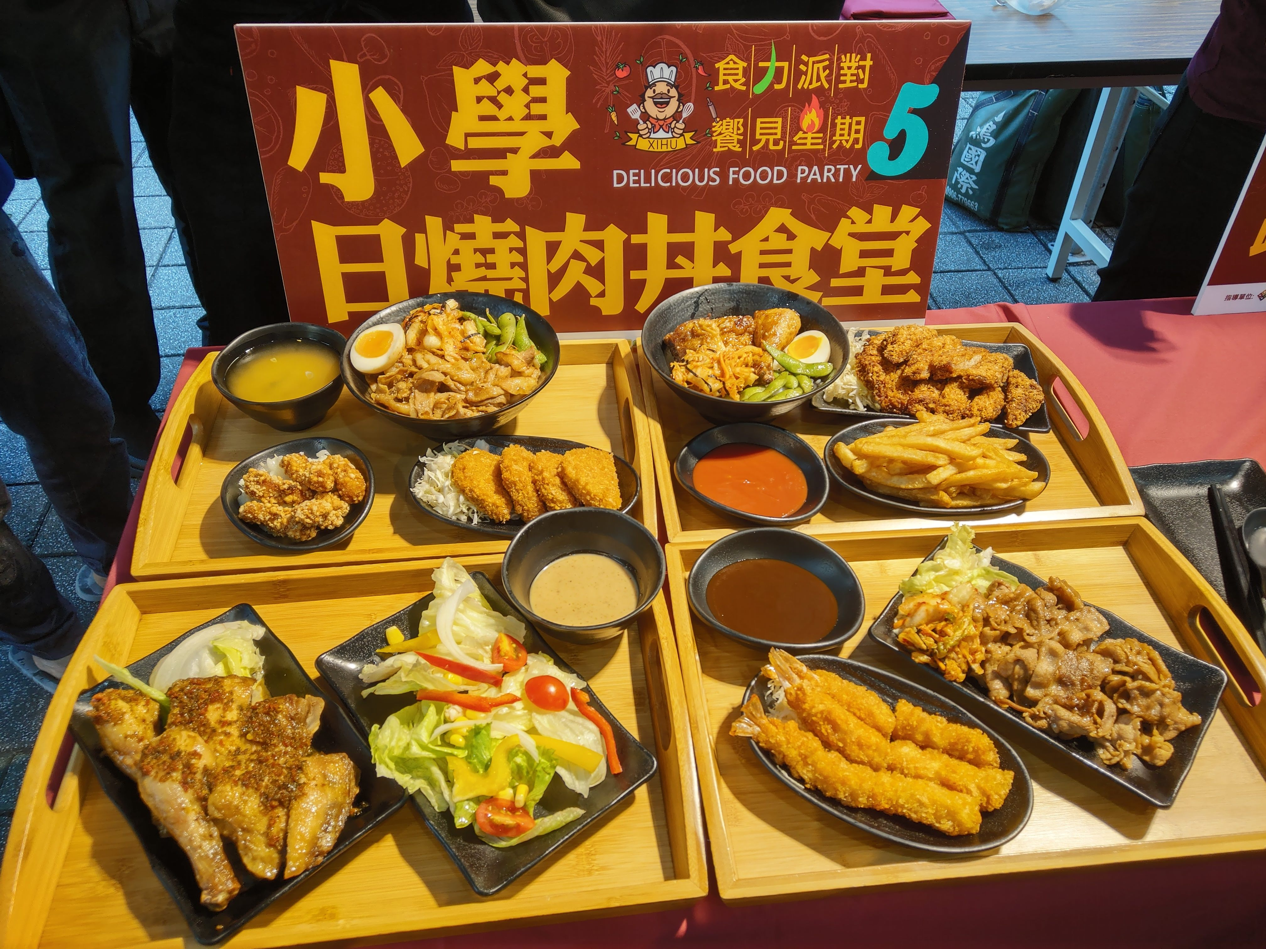 A selection of the entrees from Xihu Commercial District