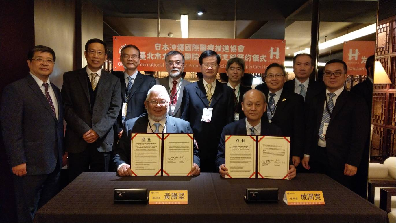 TCH Joins Hands with Okinawa Medical Association to Promote Community-based Healthcare