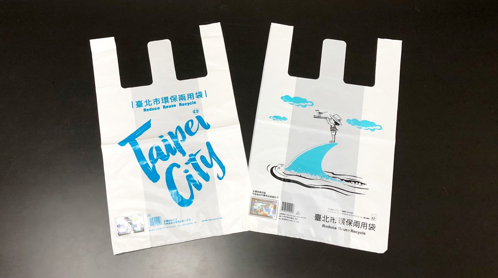 The second limited edition designated trash bags with Jimmy Liao's illustration.