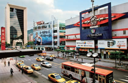 A look at Taipei City's Xinyi business district