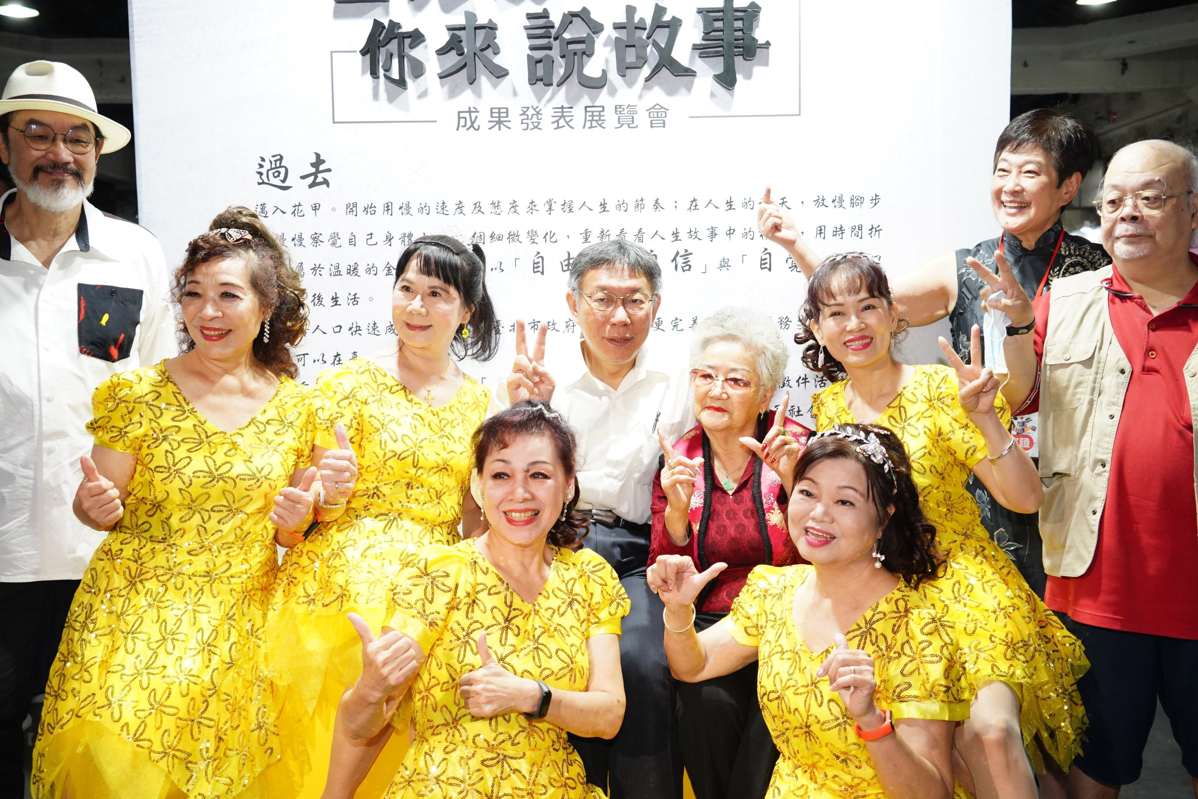 Mayor Ko with senior citizens at the press conference