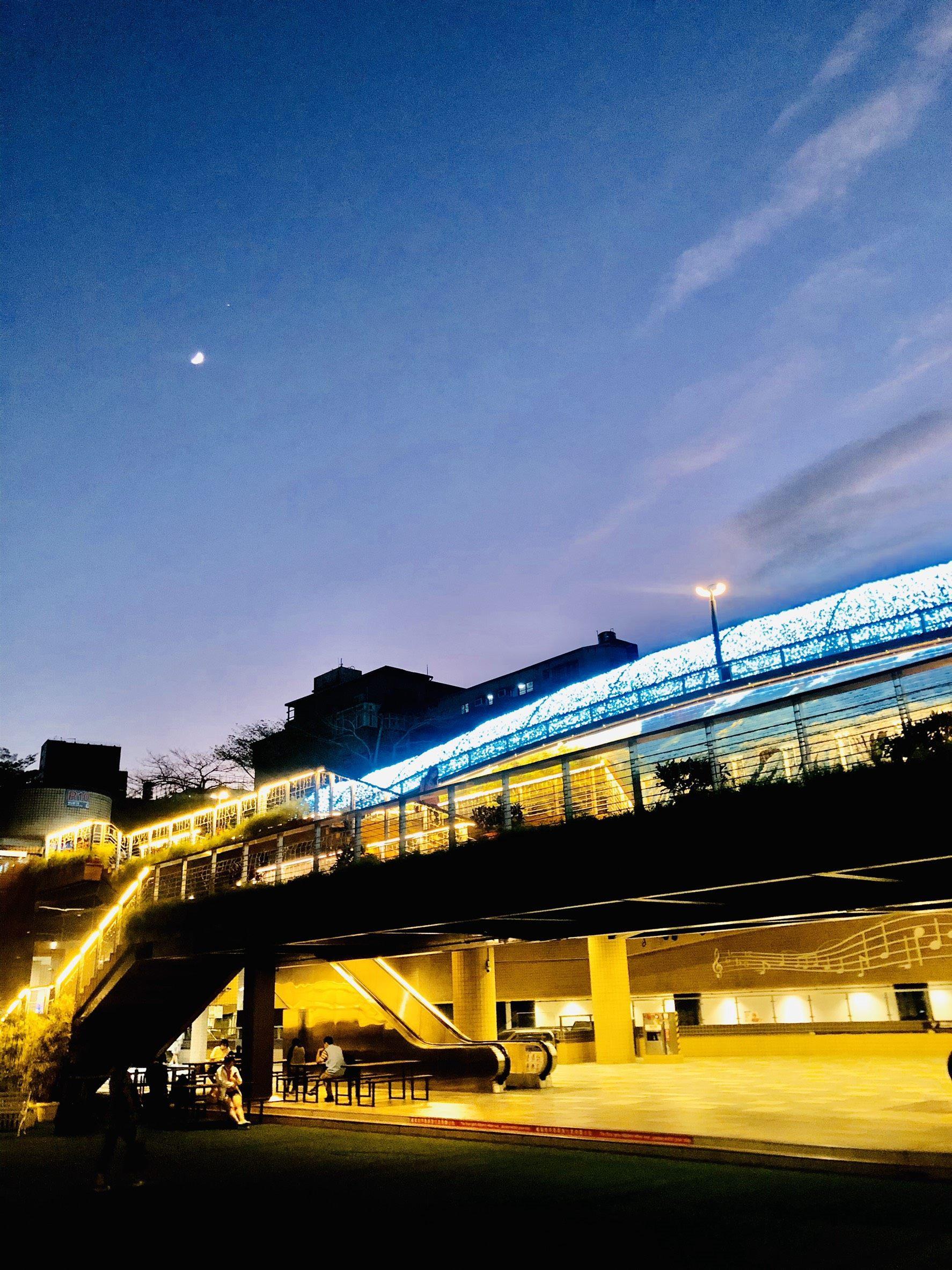 MRT station at sunset