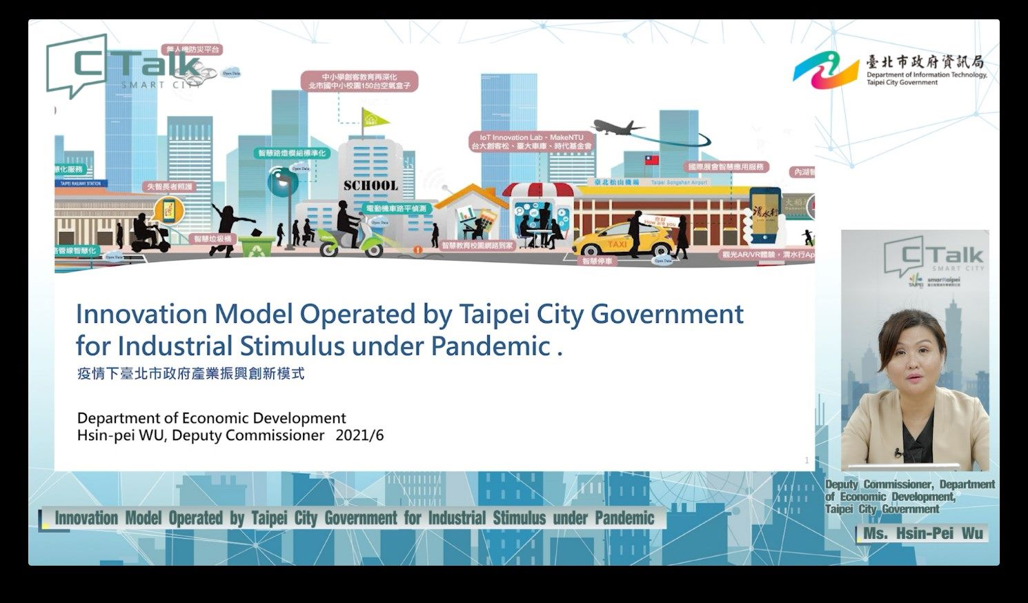 WU Hsin-Pei, Deputy Commissioner of Department of Economic Development of Taipei City, delivered a keynote speech