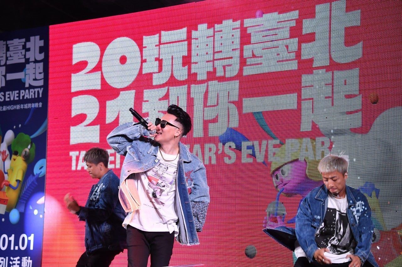 Artists performing at the press conference for the upcoming New Year's Eve Countdown Party