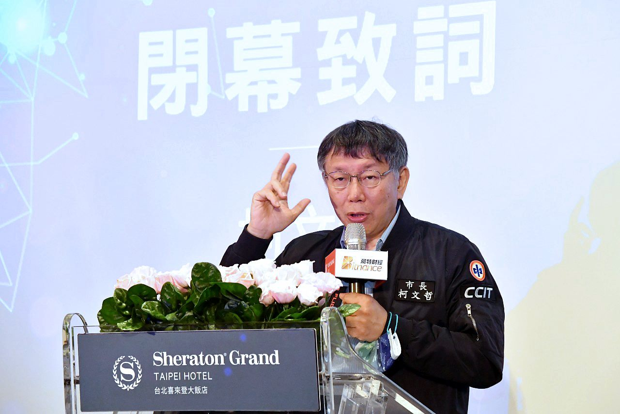 Mayor speaking at the AI and Blockchain Summit