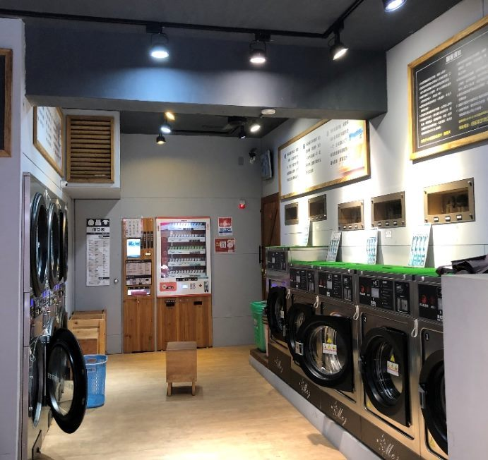 A local coin laundry