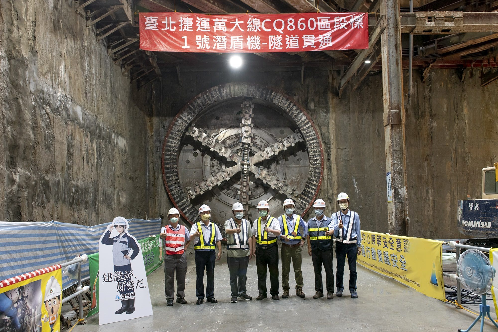 DORTS staff members at the site of the future Wanda Line Zhonghe Station.