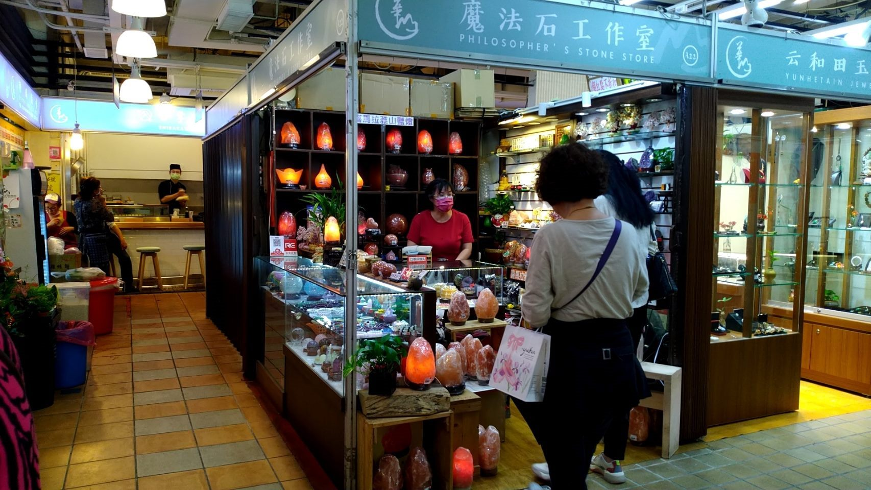 A handicraft stall at Huashan Market.
