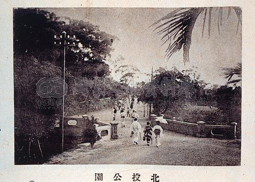 Old picture of Beitou Park from the Japanese Colonial Era