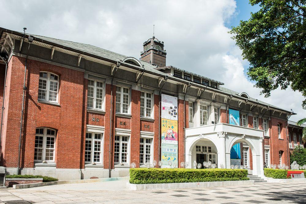 臺北當代藝術館