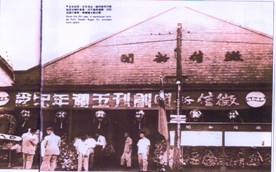 糖廍文化園區1