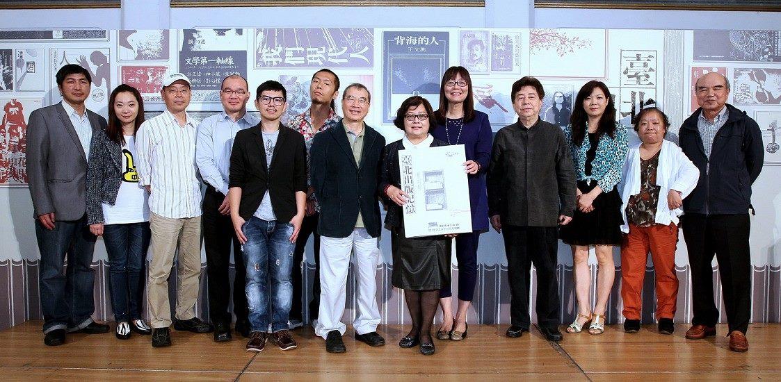 2015臺北文學季