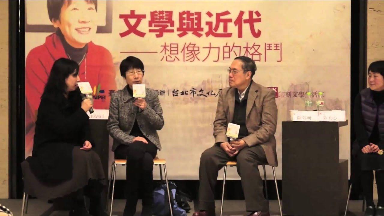 2013臺北文學季