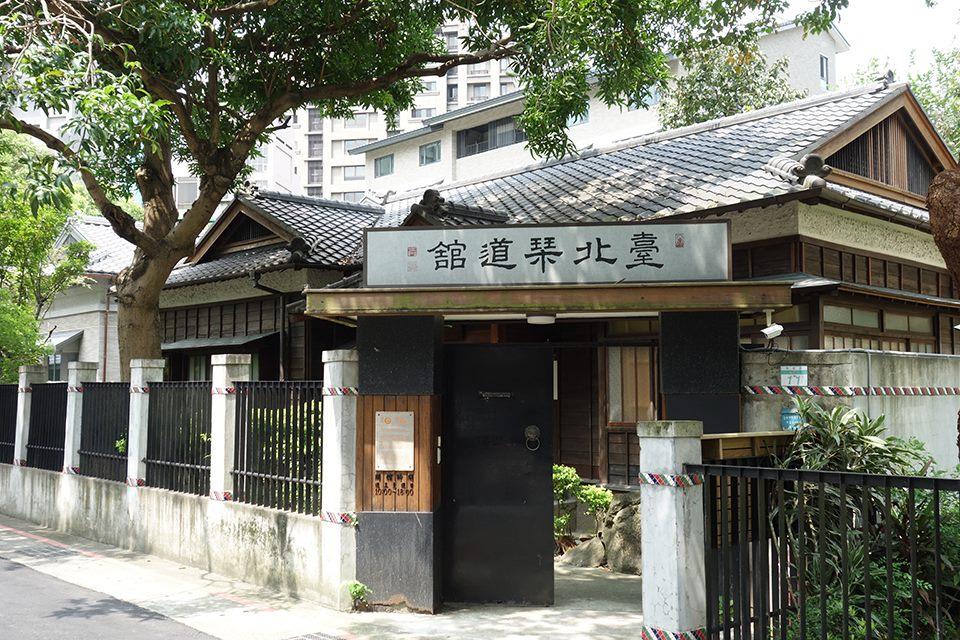 臺北琴道館外觀