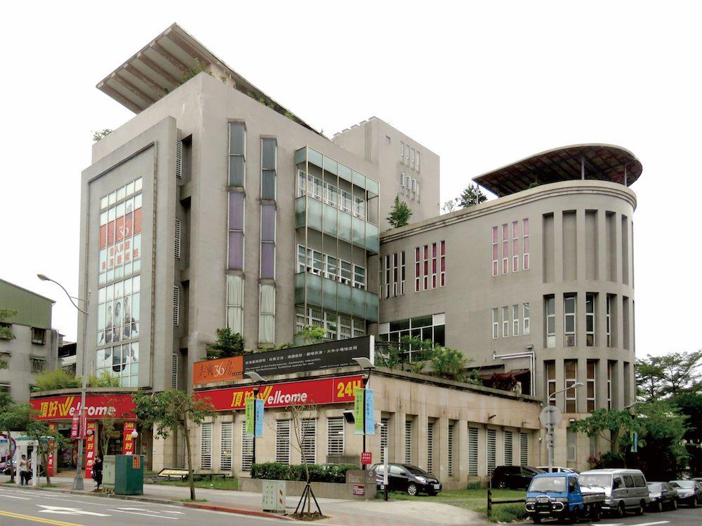 永安藝文館表演36房
