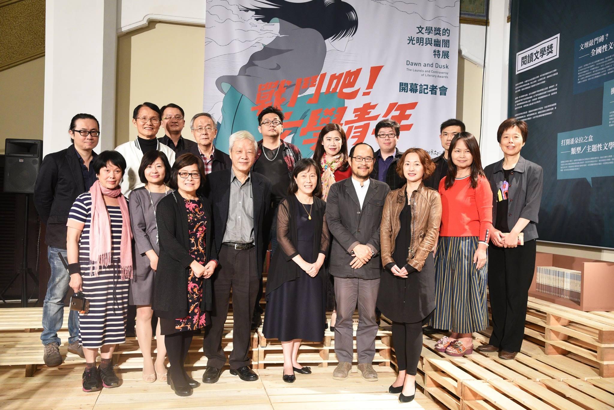 2018臺北文學季