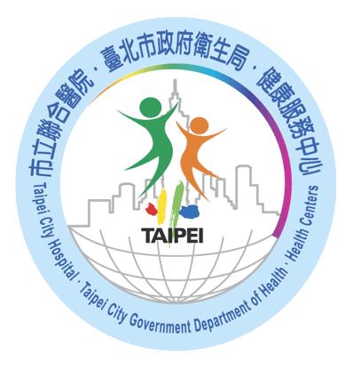 臺北市政府衛生局Logo