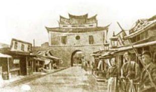 光緒20年代的臺北城西門