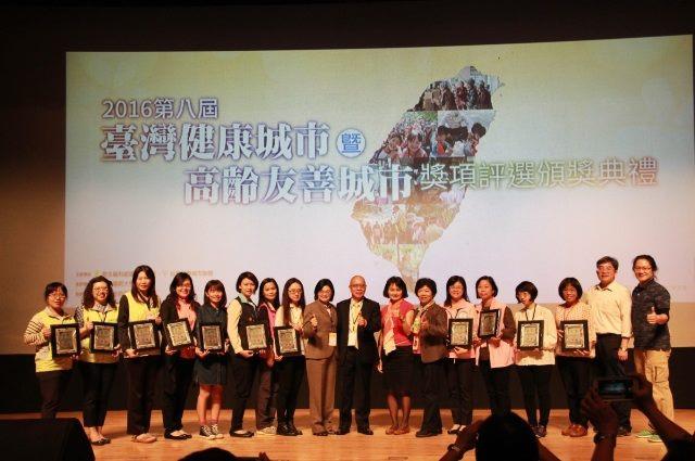 第8屆台灣健康城市暨高齡友善城市獎項評選獲得優秀海報獎5項
