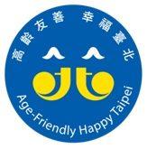 臺北高齡友善logo