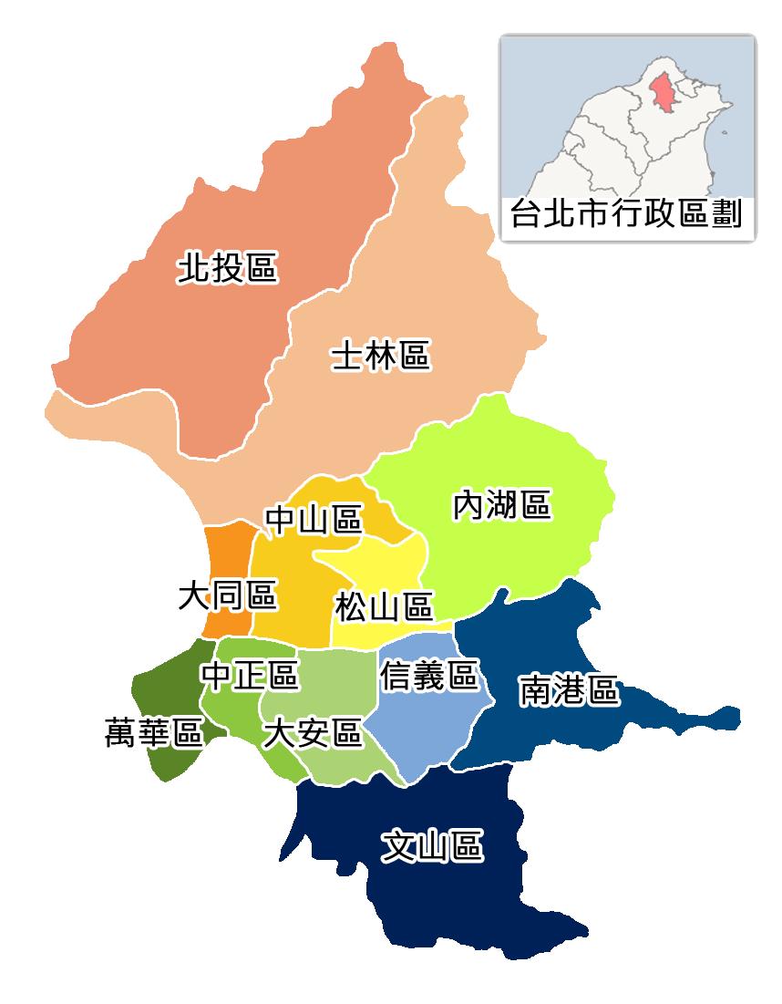台北市12行政區地圖