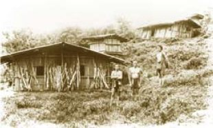 日據時代的阿里荖部落