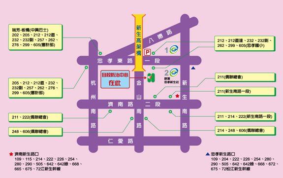 自殺防治中心交通資訊(臺北市中正區金山南路一段5號)