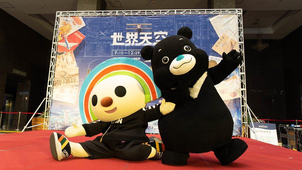 台北市吉祥物熊讚與統一超商OPEN小將陪伴小朋友們一起結業