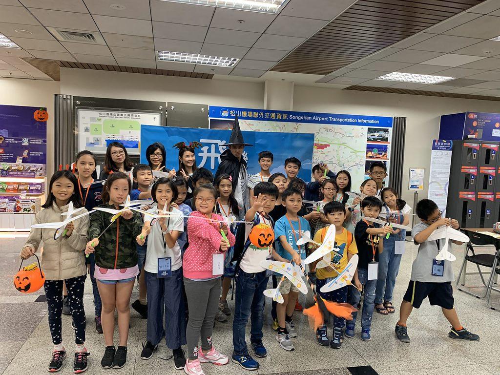 台北探索館小志工研習營跟著統一超商索爾老師於松山機場航廈完成飛機科學體驗課程