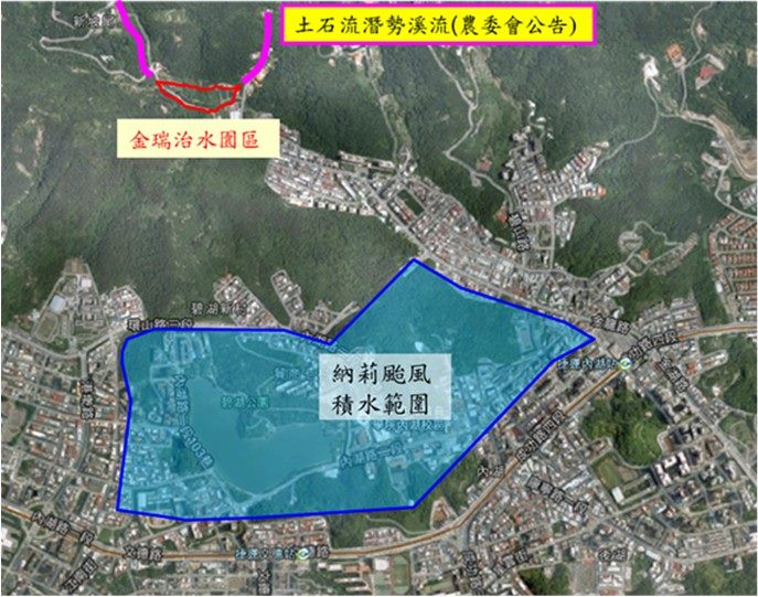 納莉颱風積淹水範圍及上游土石流潛勢溪流