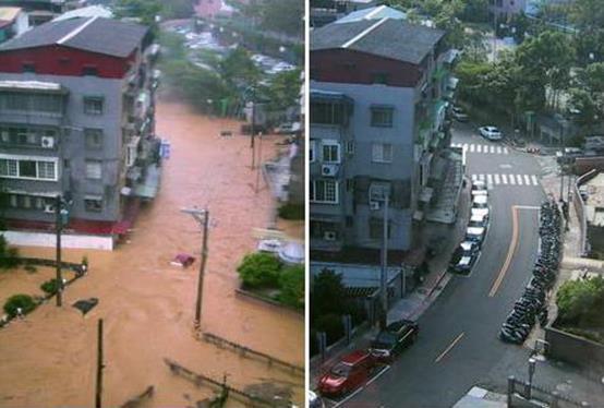 納莉颱風積淹水情形與平日街道對照