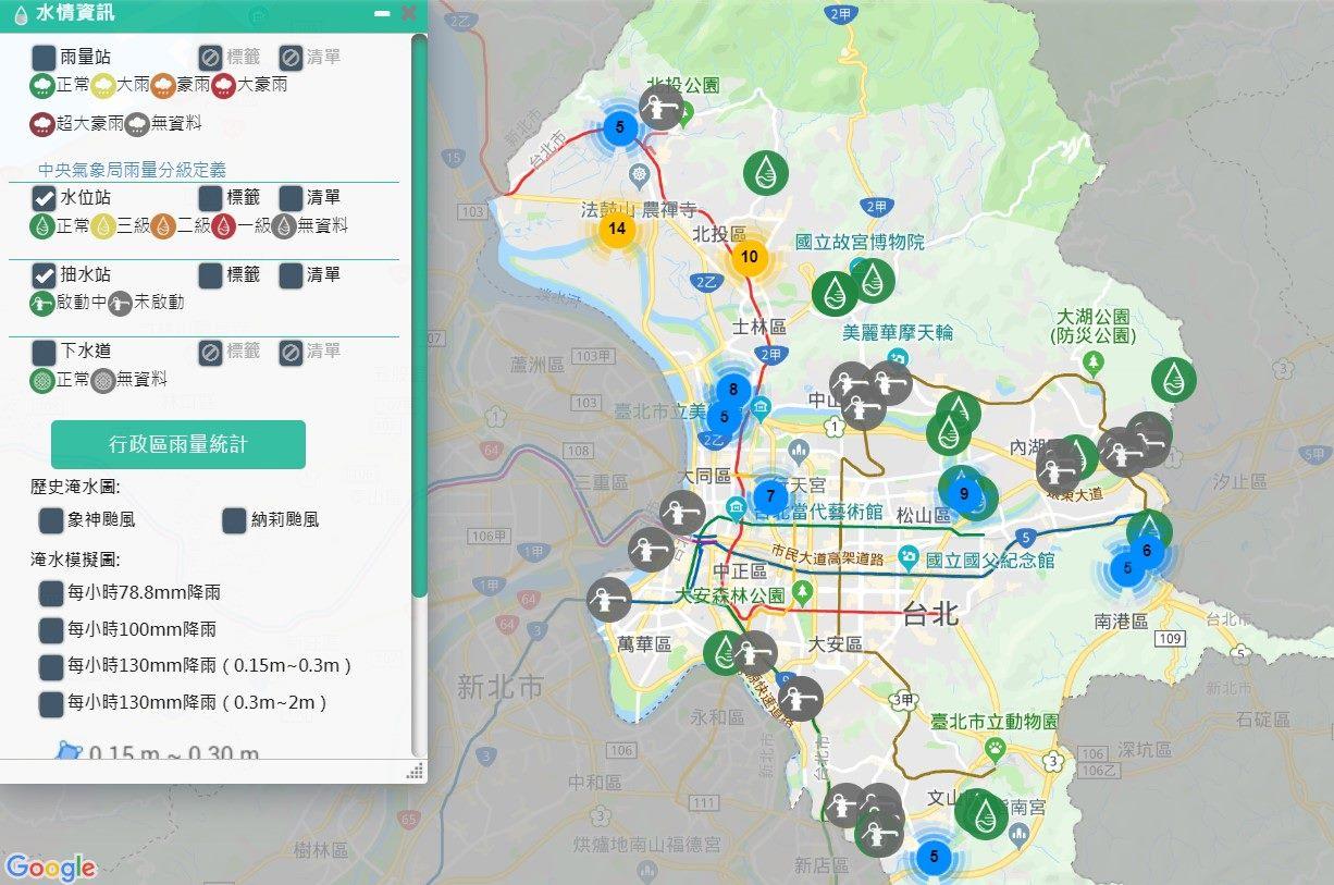 臺北市防災資訊網之地圖化水情資訊