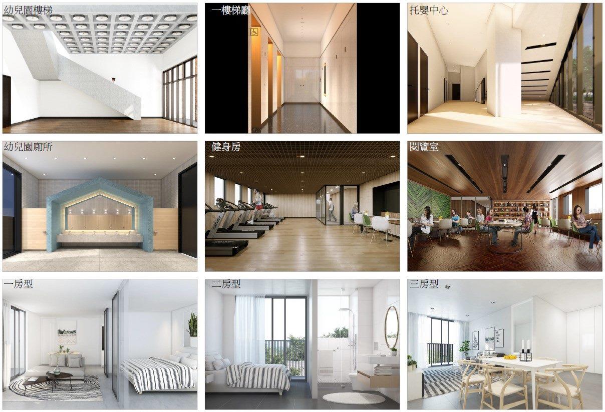 公宅室內設計