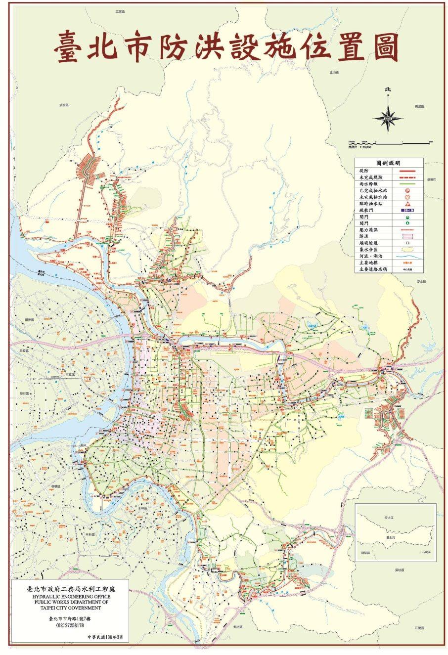 臺北市防洪設施位置圖