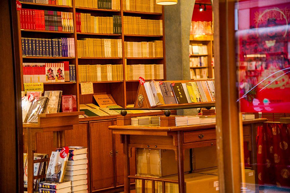 重慶南路書店商圈圖片1