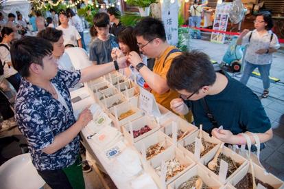 台北迪化商圈發展促進會