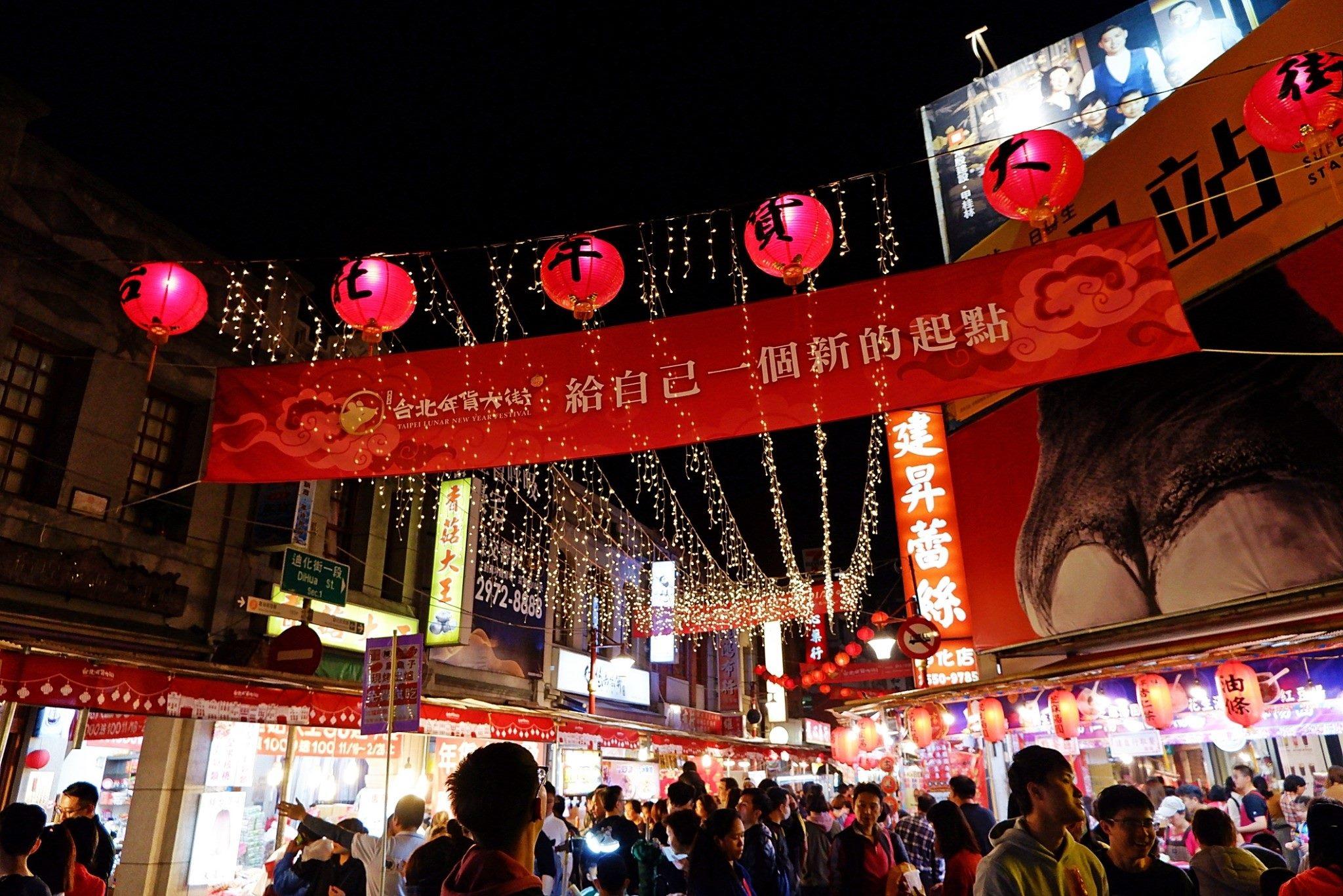 民眾遊逛年貨大街