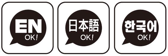 英文/日文/韓文友善標籤
