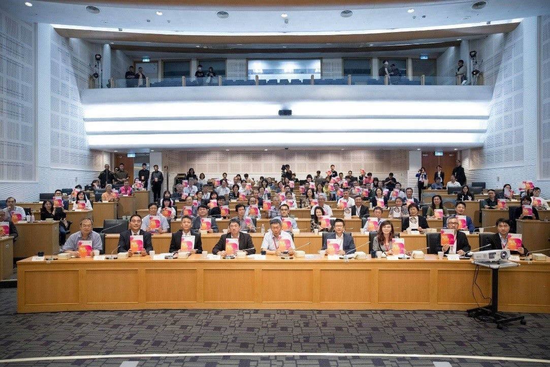 臺北市商圈發展論壇