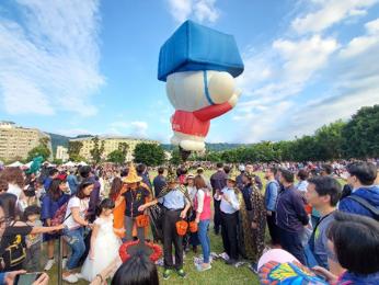 台北市天母商圈發展協會