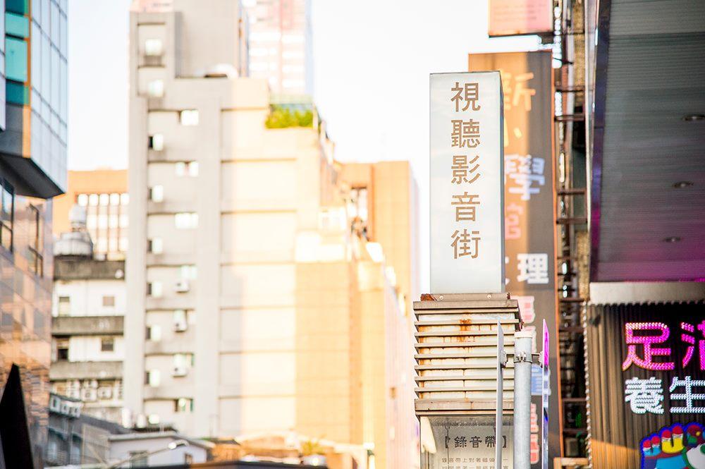 中華路影音商圈6