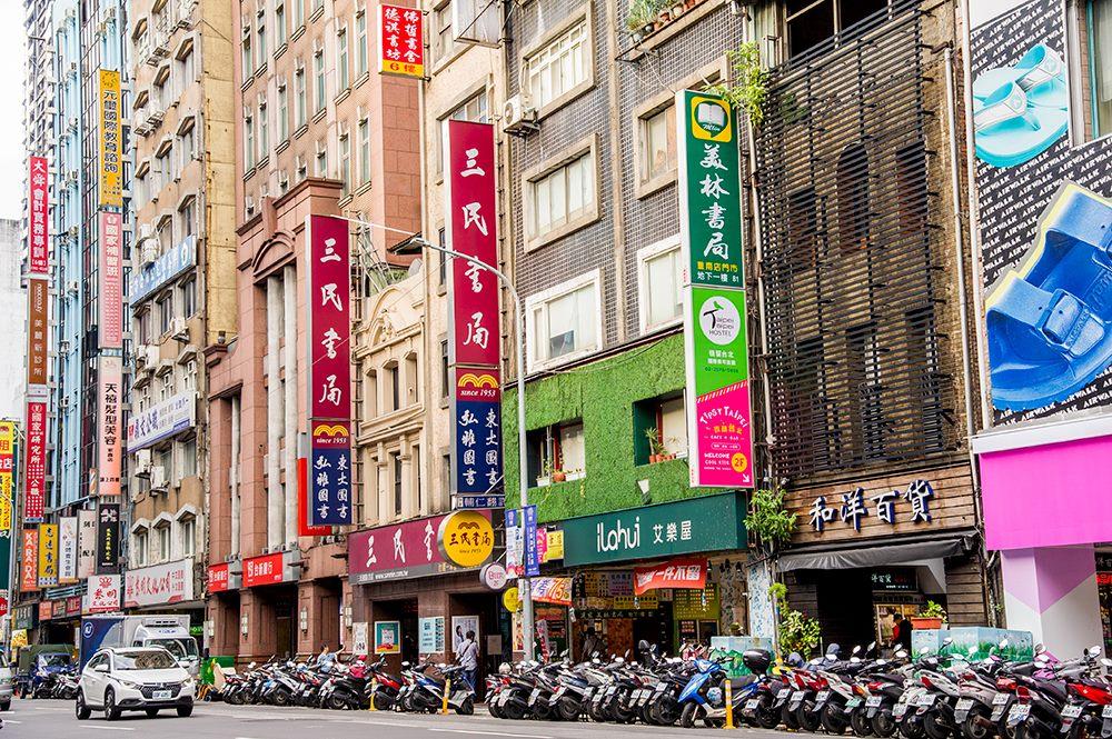 重慶南路書店商圈圖片5
